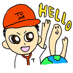 TOMA&かめ吉のポジティブスタンプ!