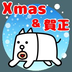[LINEスタンプ] かっこいい犬。年末年始〜!