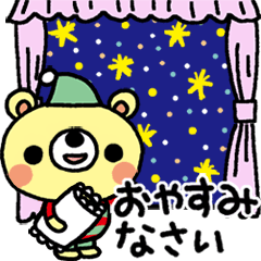 [LINEスタンプ] 動くほのぼのくまの敬語&基本編 (1)