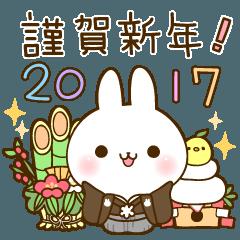 なまいきうさぎのお正月&冬スタンプ♪2017