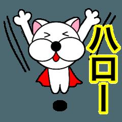主婦が作ったデカ文字 ぷっくり犬1