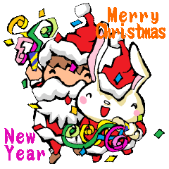 ウサウサウサちゃん クリスマス&正月