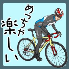 サイクリングが趣味のローディ達が集合!