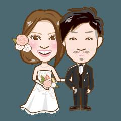 愉快な新婚夫婦 善行&愛