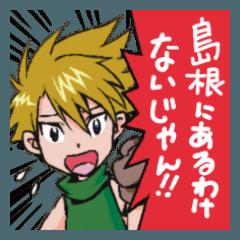 [LINEスタンプ] コミカル☆デジモンアドベンチャー (1)