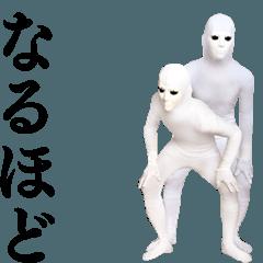 キモ動く☆リアルタイツ☆3