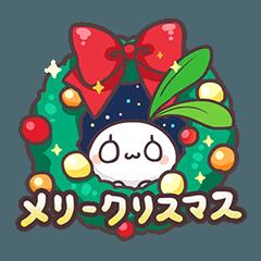 カブとも!クリスマス&あけおめ