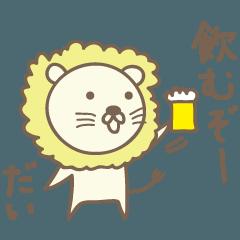 だいちゃんライオン Lion for Dai