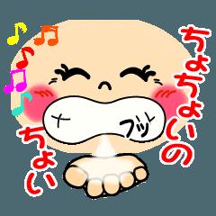 ☆動く☆顔文字手話☆フェイス ver.5