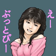 80&90年代死語スタンプ昭和アイドル風
