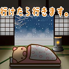 ぶーぶーちゃん 冬