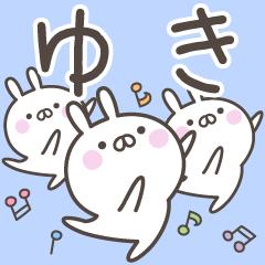 ☆★ゆき★☆お名前ベーシックパック