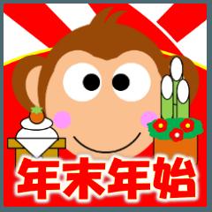 正月&クリスマス 年末年始のイベント(行事)