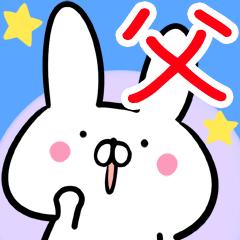 [LINEスタンプ] 【お父さん】専用スタンプ♪(40個入り♪) (1)