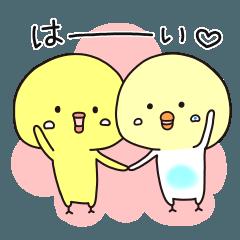 インコん家2 【お返事編】