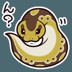 爬虫類すたんぷ