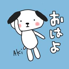あきちゃんの白いスタンプ