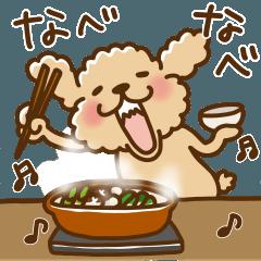 トイプーのぷう太郎 冬編