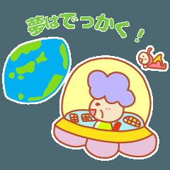 ☆プレゼントすたんぽ☆おばあちゃま 1