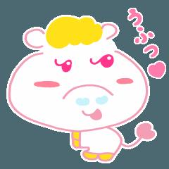 ☆プレゼントすたんぽ☆うま子