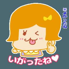 ☆プレゼントすたんぽ☆ままりん3 なまり