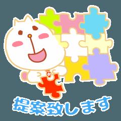 ☆プレゼントすたんぽ☆ハチ太 2〔お仕事〕