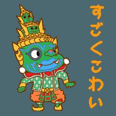 Totsakkan 面白い (JP)