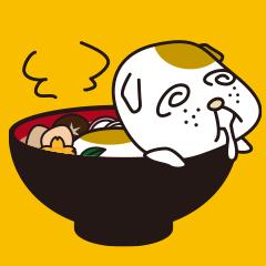 へたれいぬ 2 〜クリスマスと年末年始〜
