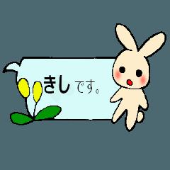 [LINEスタンプ] きしさんのスタンプ (1)