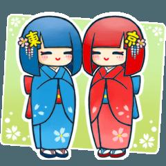 東京着物姉妹 とう子・きょう子