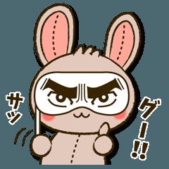 縫い目ウサギの日常会話(修正版)