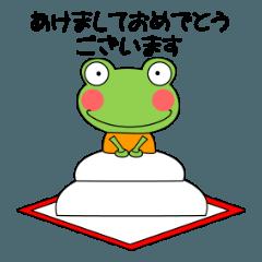 日常会話(敬語) かえるン太 冬編