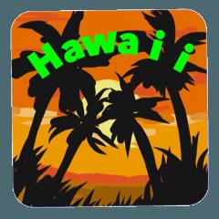 トロピカルなハワイのスタンプ