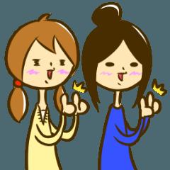 姉と妹の日常