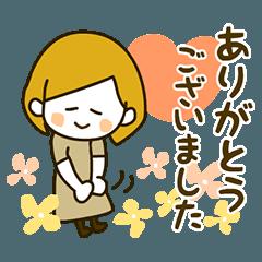 [LINEスタンプ] 使える♪可愛すぎない主婦スタンプ (1)