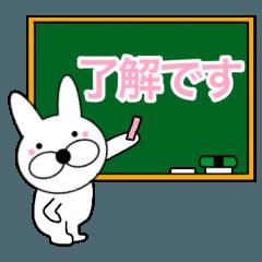[LINEスタンプ] 主婦が作ったデカ文字ぷっくり兎時々敬語2の画像(メイン)