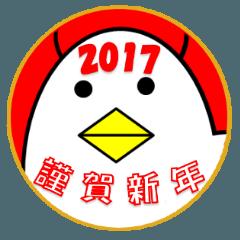 お正月に使える酉年のスタンプ(2017年)