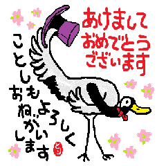 酉年 2017