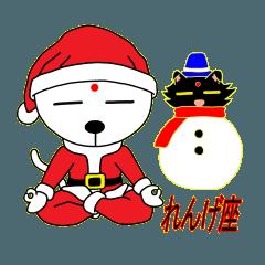 ヨガねこ(クリスマス版)