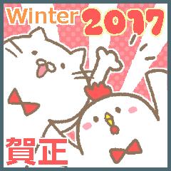 にゃんたろーの日常2017