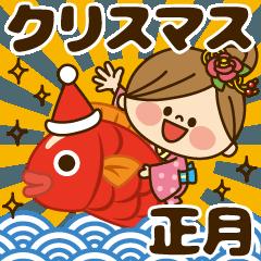 かわいい主婦の1日【クリスマス&正月編】