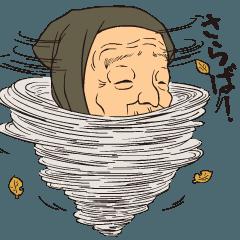 忍者 プルプルの術