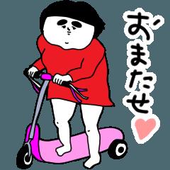 動く赤いワンピースの女子 Part6