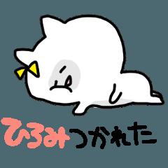 I am ひろみ