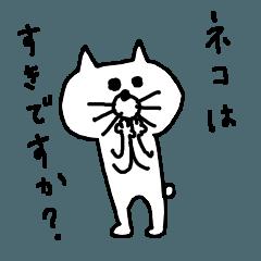 白いつぶやきネコ