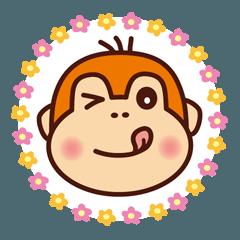 オランウータンのコロンちゃん7 表情編