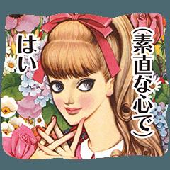 中原淳一の「美しい日本語スタンプ」
