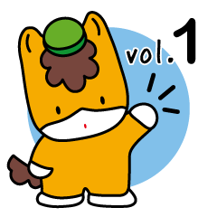 ぐんまちゃん【vol.1】基本セット