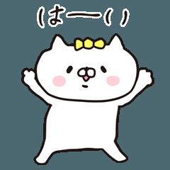 愛ある毒吐きにゃんこ【動くちょいデレ編】