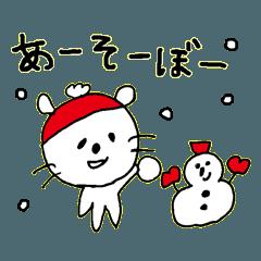 ゆるゆる生活 〜冬〜
